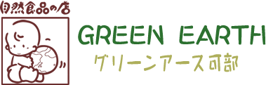 Green Earth グリーンアース 可部